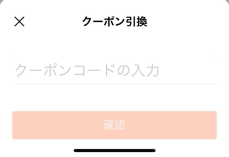 didiフードアプリイメージ3