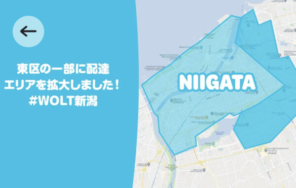 wolt新潟エリア